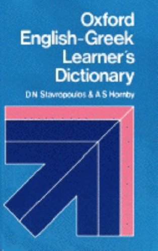 Oxford-English-Greek-Learner-039-s-Dictionary-By-D-N-Stavropoulos-A-S-Hornby