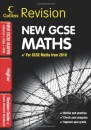 Collins Revision - GCSE Maths for Edexcel A+B+AQA B+OCR: Higher