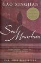 Soul Mountain