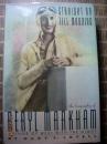 Straight on Till Morning: Biography of Beryl Markham