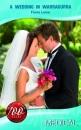 A Wedding in Warragurra (Medical Romance)