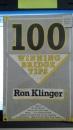 100 Winning Bridge Tips (Master Bridge)
