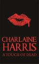 Touch of Dead Sookie Stackhouse Collecti: A Sookie Stackhouse Collection