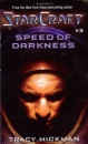 Speed of Darkness (Starcraft)