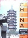 China: A Cultural History