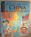 Origins: China and Southeast Asia