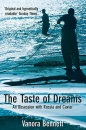 The Taste of Dreams