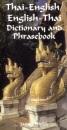 Thai-English Dictionary & Phrasebook (Dictionary and Phrasebooks)