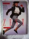 Zest: Cosmopolitan's Health and Beauty Handbook