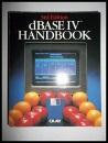 dBase IV Handbook