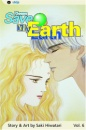 Please Save My Earth: Volume 6 (Please Save My Earth)