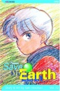 Please Save My Earth: Volume 12 (Please Save My Earth)