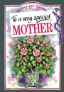 To a Very Special Mother (Techbook)