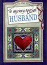 To My Very Special Husband (To-Give-And-To-Keep)
