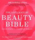 21st Century Beauty Bible