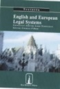 English and European Legal Systems: Textbook (Old Bailey Press Textbooks)