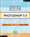 Photoshop 5.5: User Manual (On Your Side)