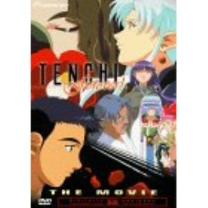 Tenchi the Movie: Tenchi Forever [DVD] [Region 1] [US Import] [NTSC]