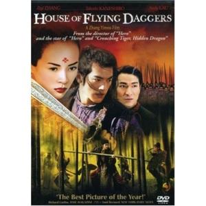 House of Flying Daggers [DVD] [Region 1] [US Import] [NTSC]