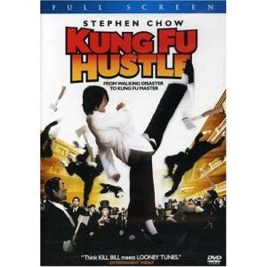 Kung Fu Hustle [DVD] [2005] [Region 1] [US Import] [NTSC]