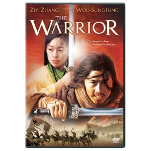 Warrior [DVD] [Region 1] [US Import] [NTSC]