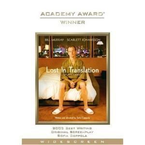 Lost in Translation [2004] (Region 1) (NTSC) [DVD]