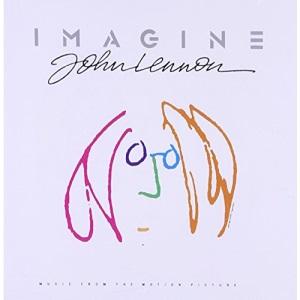 Imagine - The Movie