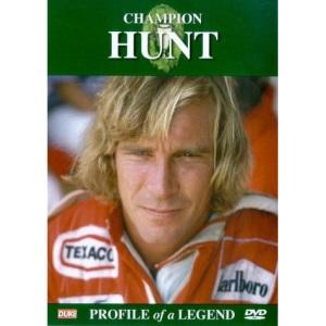 Champion: James Hunt [DVD]