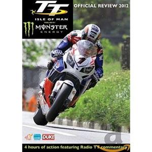 TT 2012 Review DVD