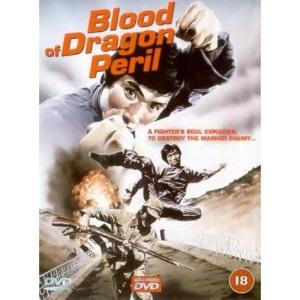 Blood Of Dragon Peril [DVD]