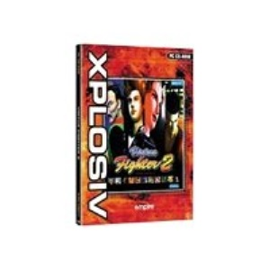 Virtua Fighter 2 - Xplosiv Range (PC CD)