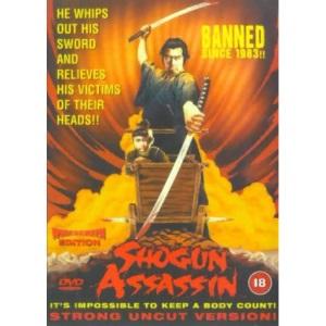 Shogun Assassin: Uncut Edition [DVD]
