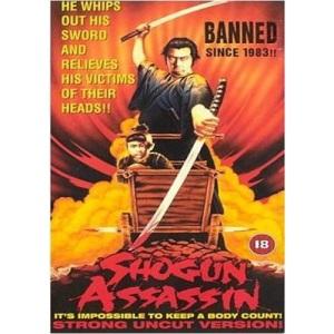 Shogun Assassin: The Sleepy Time Film From Kill Bill 2
