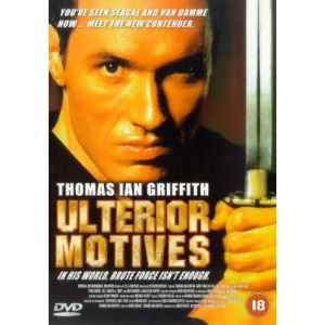Ulterior Motives [DVD]