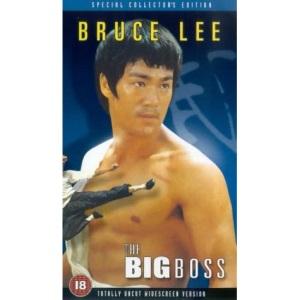 The Big Boss [1971] [DVD]
