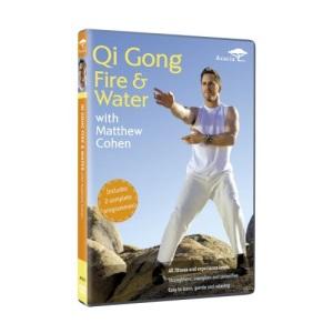 Qi Gong Fire & Water (with Matthew Cohen) [DVD]
