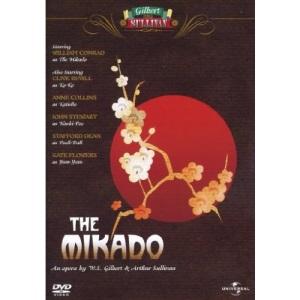 The Mikado [DVD]