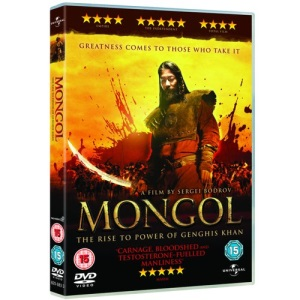 Mongol: The Rise to Power of Genghis Khan [DVD] (2007)