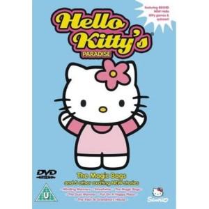 Hello Kitty's Paradise: Volume 2 [DVD]