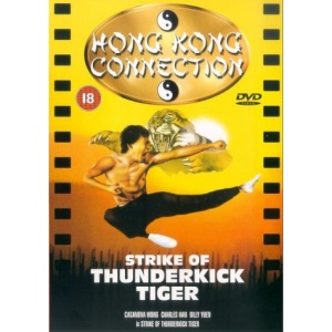 Strike Of Thunderkick Tiger [DVD]