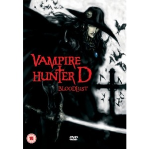 Vampire Hunter D: Bloodlust [DVD]