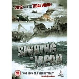 Sinking Of Japan [DVD]
