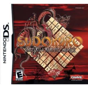 Sodukuro / Game