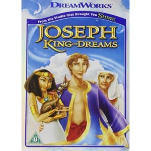 Joseph, King Of Dreams [DVD] [2000]