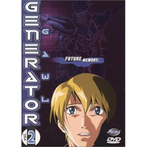 Generator Gawl: Volume 2 - Future Memory [DVD] [NTSC]