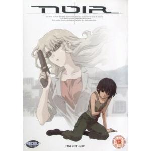 Noir - Vol. 2 [2003] [DVD]