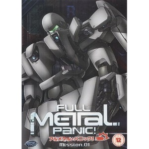 Full Metal Panic - Mission 1 [DVD]