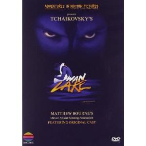 Swan Lake [DVD] [1998]