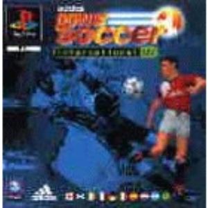 Adidas Power Soccer International 97 (PS)