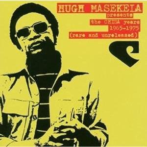 The Chisa Years 1965 - 1975